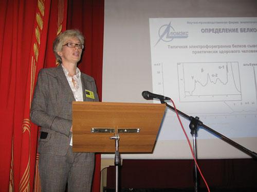 Доклад инженера-химика В.Г.Адамсон