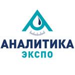 АНАЛИТИКА ЭКСПО' 2015