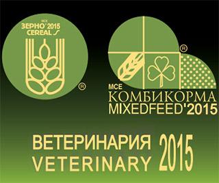 27 – 29 января ГК «Люмэкс»  принимает участие в 20-й Международной выставке