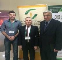 IV Международная агротехнологическая конференция