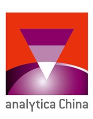 23-26 сентября компания «Люмэкс» приняла участие в международной выставке Analytica China 2014
