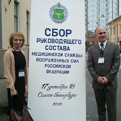 Выставка в военно-медицинской академии